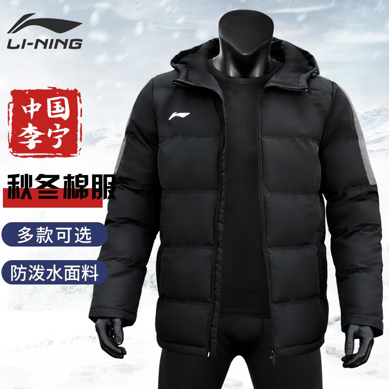 李宁棉服短款冬季男运动保暖防风外套黑连帽轻薄修身棉衣棉袄正品