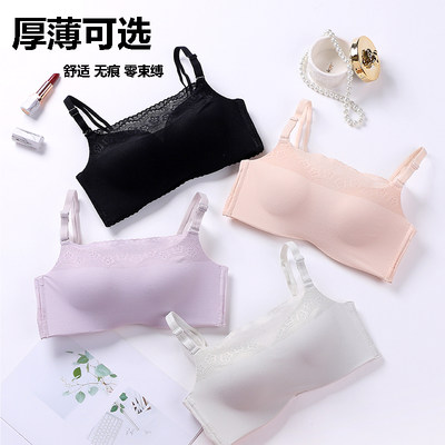 Summer tube topped women without steel ring anti-light gathering wrapped bra kra suit sexy small bra thick