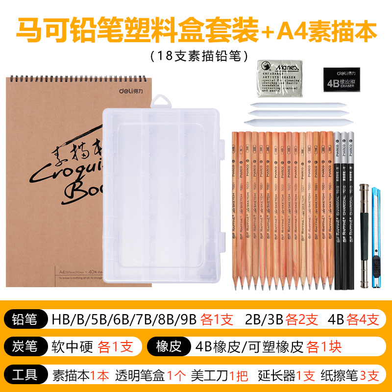Marco pencil plastic box set + A4 sketchbook