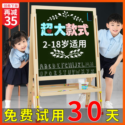 Children's small blackboard household dust-free magnetic podiand painting doodle can be wiped word and painting Baby bracket