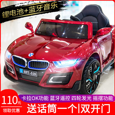 Children's electric car four-wheeled toy car baby child can take a boy car remote control car can be taken