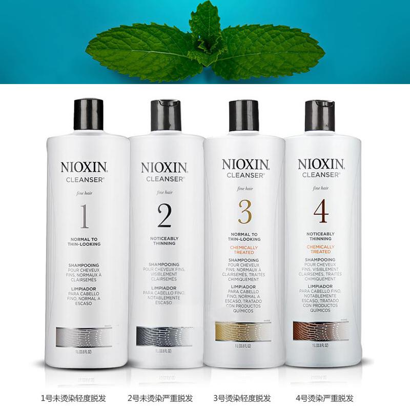 NIOXIN Li Kang silk 123456 anti-off Hair Oil Control Shampoo Conditioner no  silicone oil hair density