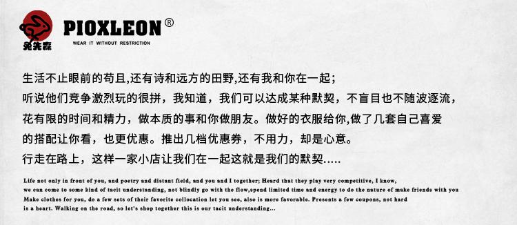 兔先森新款夏季休閒短裤男生日系潮流工装五分裤纯色百搭运动裤男详细照片