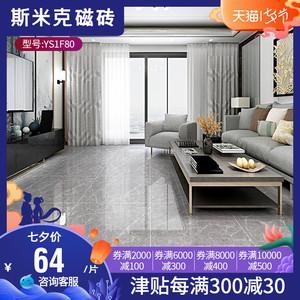 斯米克瓷砖灰色大理石客厅地砖800x800现代北欧耐磨地板砖...
