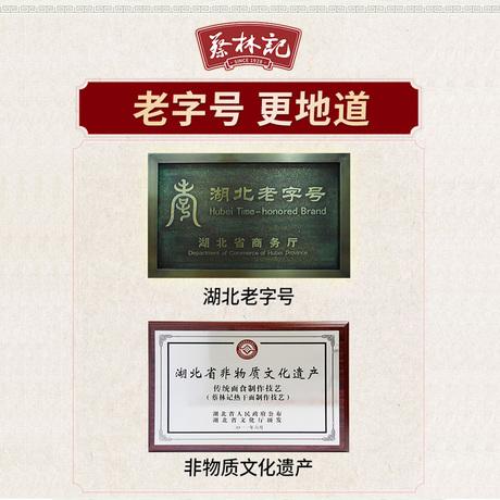 | Цена 493 руб | 【Более 99 минус 50】Cai Linji Кислый сливовый суп Кислый сливовый суп Концентрированный сок Wumei Сок смешанный напиток 280г