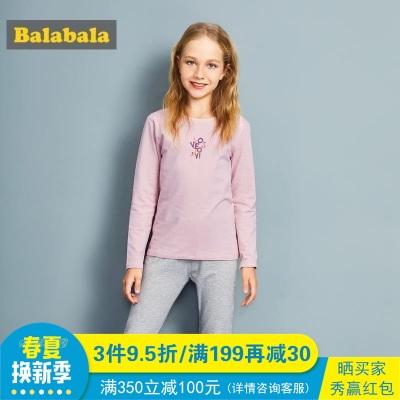 Balabala children's underwear underwear set big spring spring clothing spring pants 2018 new girl home service cotton