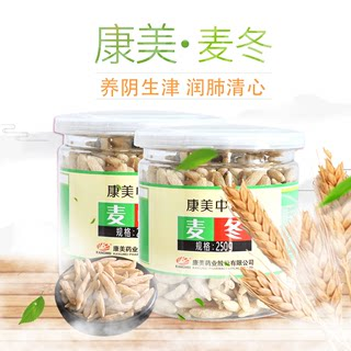 Hong Mei Radix 250g Chinese herbal medicine can be used with Astragalus and Codonopsis