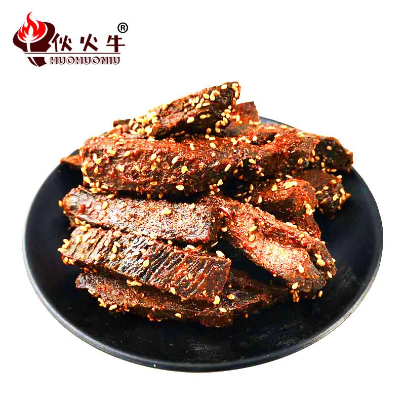 【伙火牛】内蒙古碳烤牛肉干200g