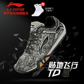 Кроссовки,  Li ning бадминтон обувь товары мужские обувной скольжение затухание воздухопроницаемый пакет специальность конкуренция пригодный для носки обучение спортивной обуви, цена 2630 руб