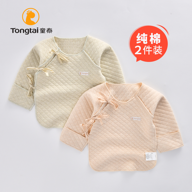 80a29935f USD 16.10  Tong Tai newborn half-back spring and autumn cotton thin ...