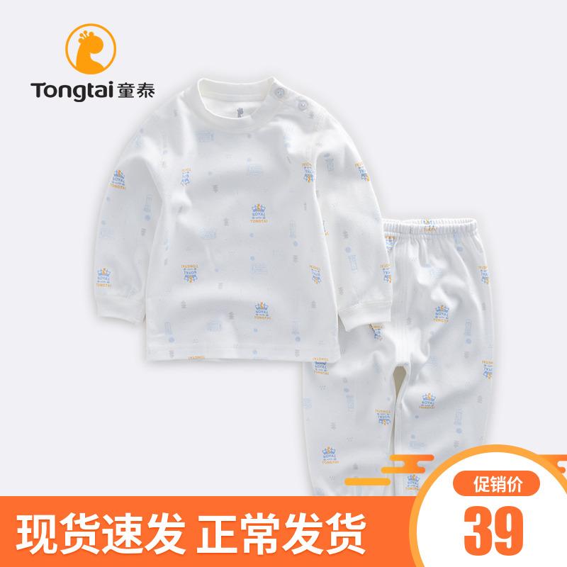 Quần áo trẻ em Tongtai bộ quần áo cotton mùa xuân và mùa thu 1-3 tuổi nam và nữ bé bảo vệ đồ ngủ trẻ em quần áo mùa thu - Quần áo lót