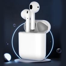 【马卡龙】防水水无线蓝牙耳机