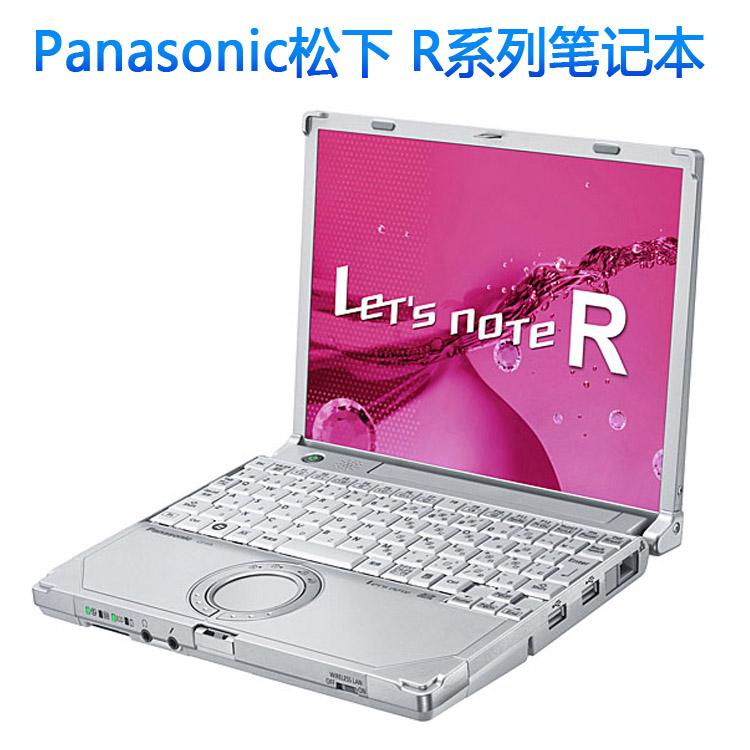 松下笔记本电脑I7 10寸R9/R8/R7 930克 6g内存 超长待机 10寸便携
