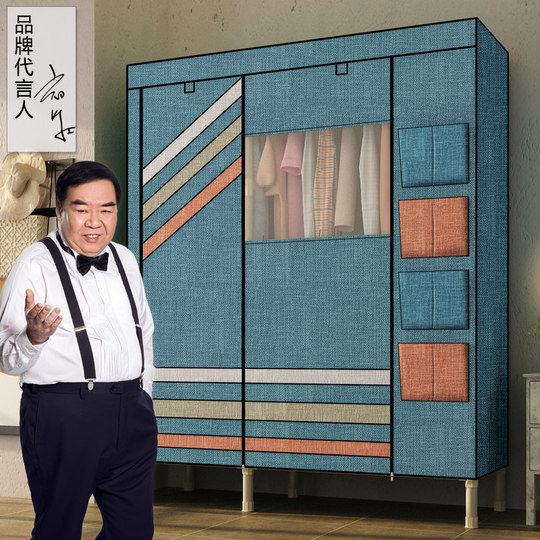 Yongtuo simple cloth wardrobe steel frame steel tube reinforcement reinforcement assembly economical simple modern fabric wardrobe