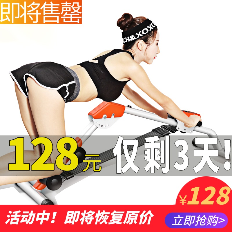Usd 150 48 Abdominal Abs Fitness Equipment Home Exercise Abs Exercise Training Beauty Waist Machine Lazy Belly Pick Up Machine Thin Belly Wholesale From China Online Shopping Buy Asian Products Online From