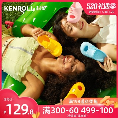 Kenroll Kojiro anti-slip four seasons children's slippers home bathroom bath boy girls bag head cool slippers