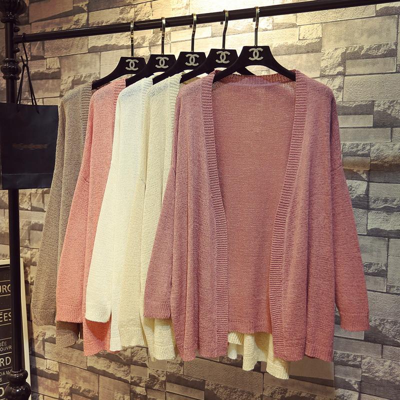 春秋季慵懒风宽松针织开衫女中长款冰丝防晒空调衫外搭披肩薄外套