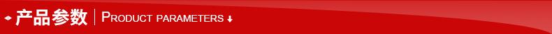 【小学美术】中公教育2019年教师招聘考试用书小学美术学科教材历年真题模拟试卷山东安徽河南浙江山西湖南陕西辽宁四川省编制招教商品详情图