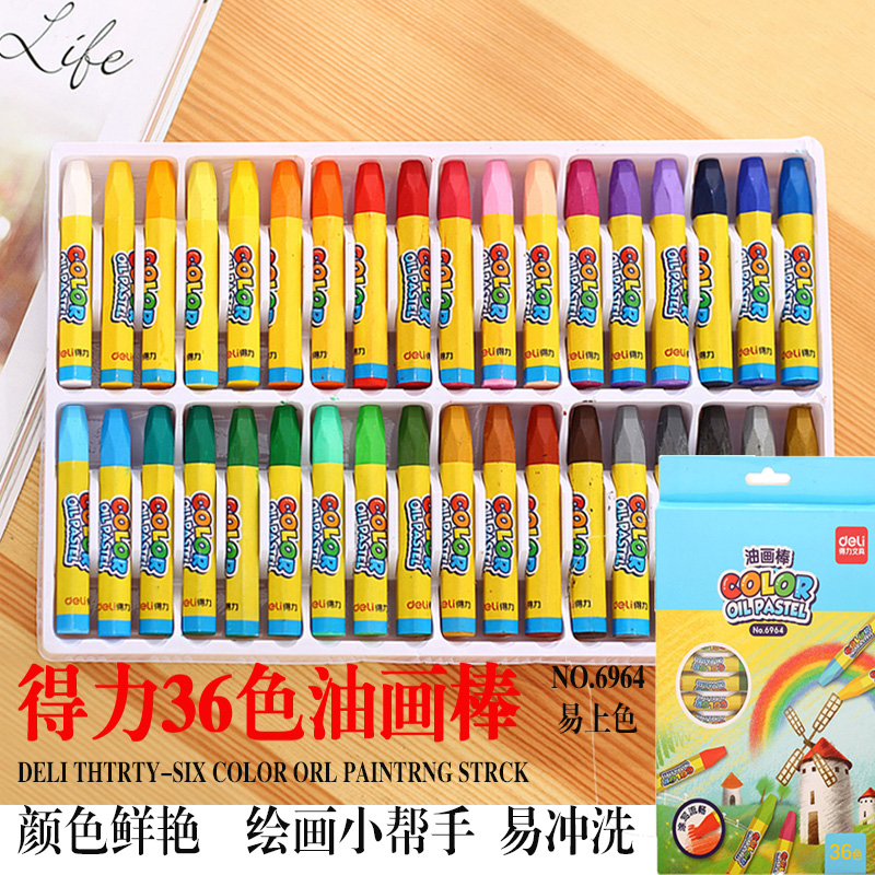effective oil pastels 36 colors safe baby color students art
