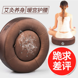 Luying futon sit moxibustion instrument stool fumigation instrument moxibustion box portable moxibustion gynecology moxa column home moxibustion mat cushion