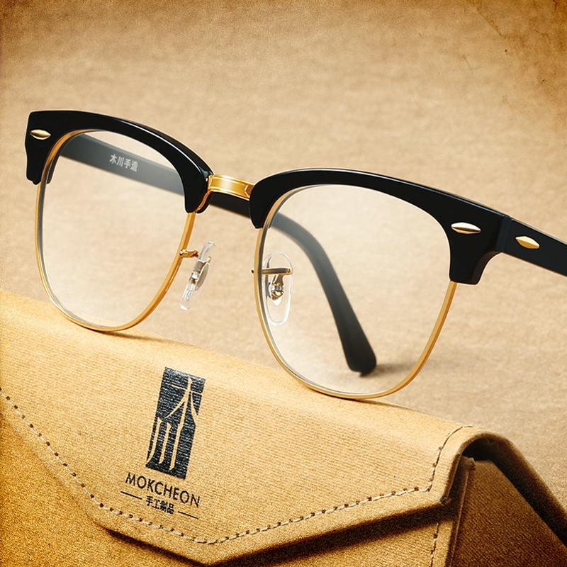 复古眼镜框男大脸个性圆脸半框眼镜架女潮配大框成品眼镜a个性板材