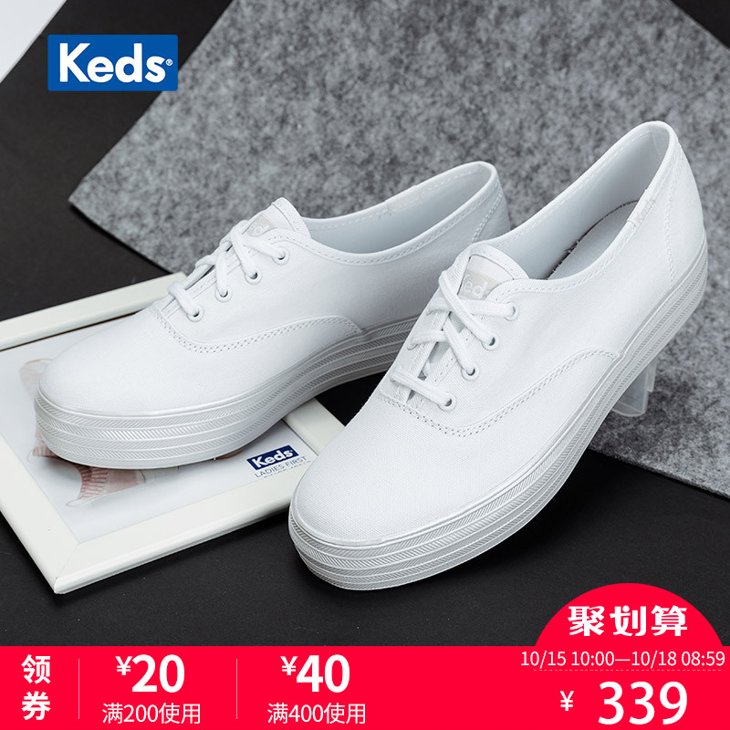 shoes thick sole canvas shoes small