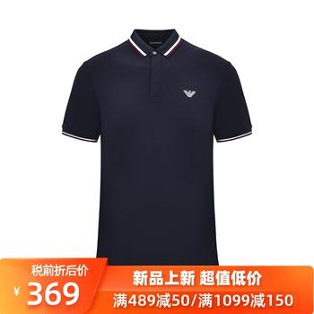 Armani/ armani EA мужской  2020 шахин мужской ученый полоса воротник Polo рубашка мода верхняя одежда с короткими рукавами, цена 5099 руб