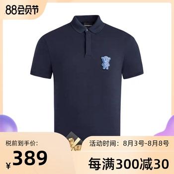 Armani/ armani EA мужской  2020 шахин мужской ученый цвет медведь паста Polo рубашка мода короткий рукав, цена 6242 руб