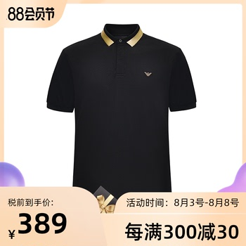 Armani/ armani EA мужской  20 шахин статья мужской простой уютный золото воротник Polo рубашка короткий рукав дикий, цена 5925 руб