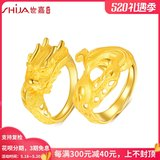 Sega jewelry gold ring men and women models gold 999 dragon and phoenix couples to ring the rings to the wedding gold ring