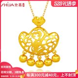 Sega jewelry gold pendant foot gold 999 like a metropolitan baby lock 12 birth map gold long life lock to send baby