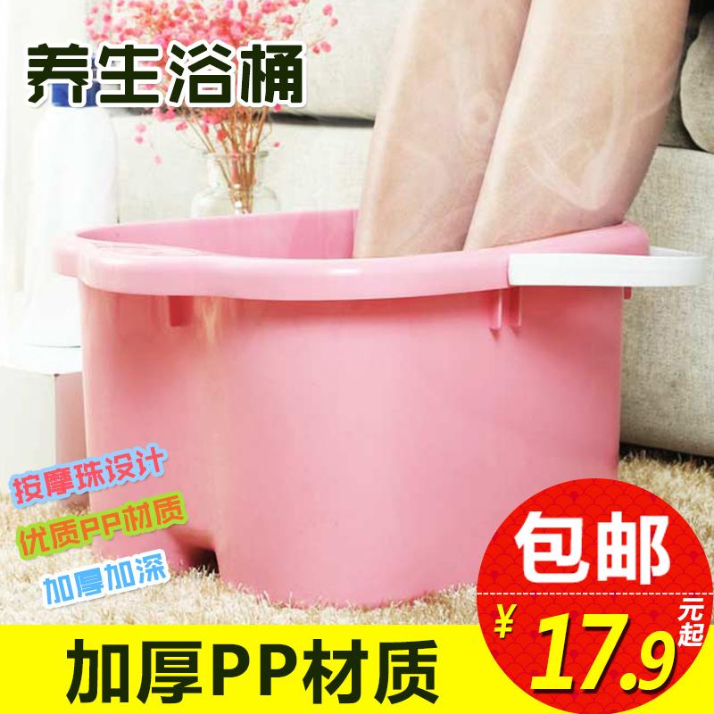 Цзя Юэ, впитывающее ведро плюс высокая утепленный Ножная ванна для ног ванна для ног массаж для ног портативный пластиковый умывальник