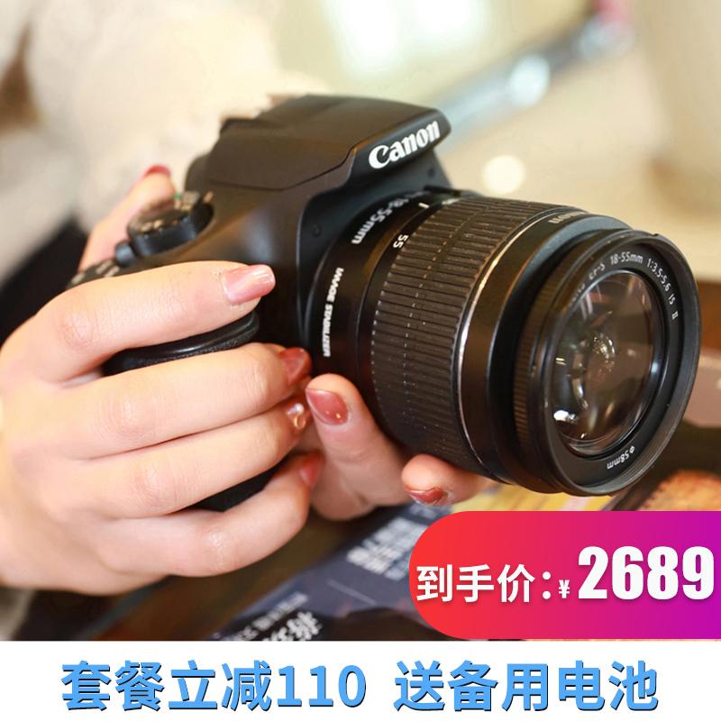Canon/佳能 EOS 1500D 单反相机入门级 高清数码旅游摄影 照相机