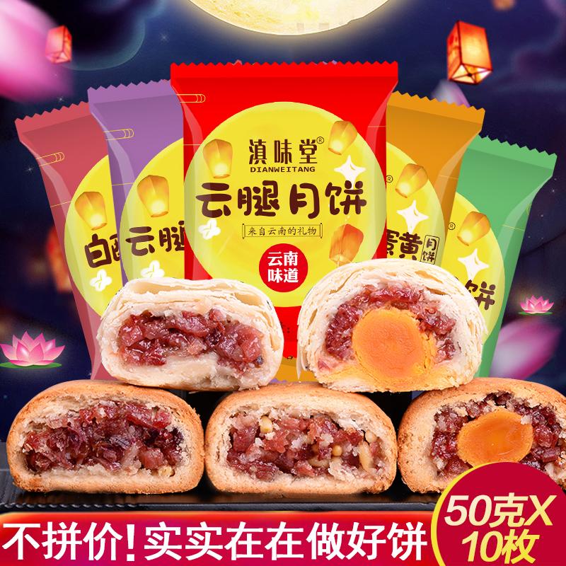 Dian Wei Tang  50 X10