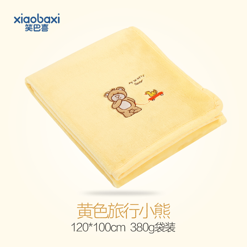 YELLOW TRAVEL BEAR [100*120CM ABOUT 380G]