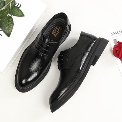 皮鞋男士真皮冬季商务正装休闲结婚韩版潮流英伦新郎布洛克男鞋子