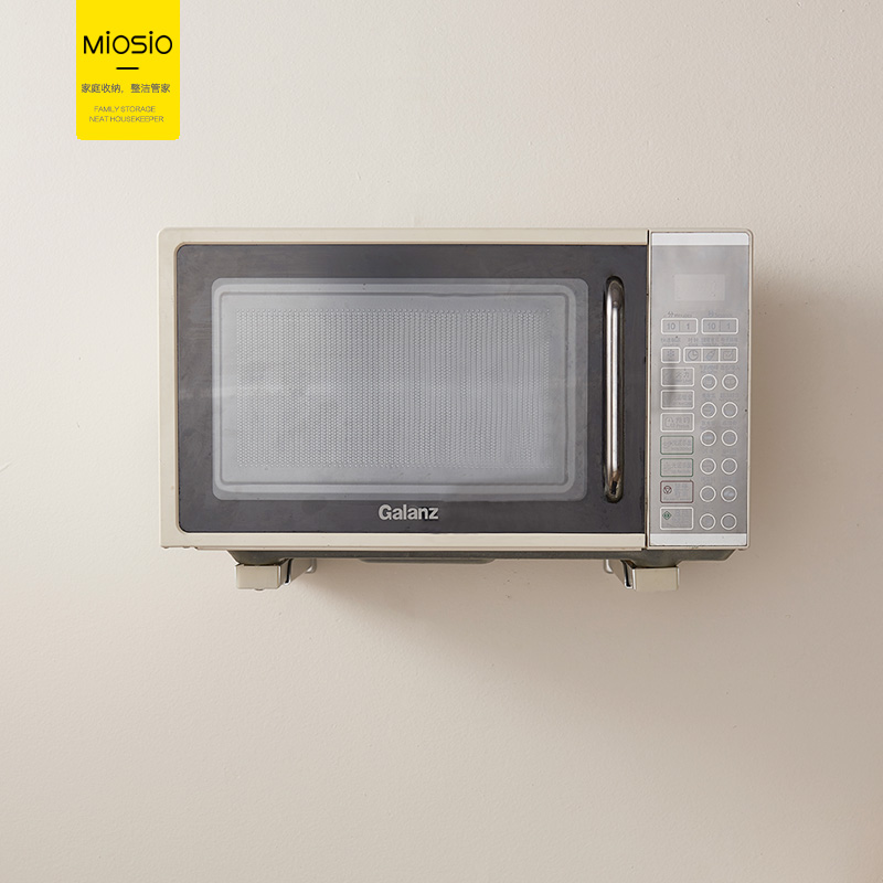 Wall Mounted Microwave Oven Shelf Telescopic Zoom Lightbox Moreview