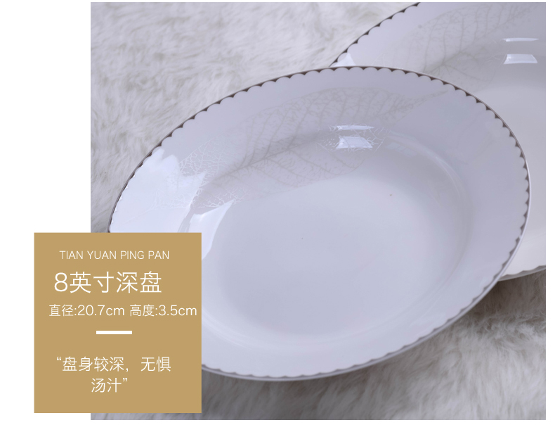 Jingdezhen ceramic bowl combination suit ipads bowls disc 28 head tableware household contracted microwave dish bowl