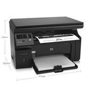 Máy in laser đen trắng HP M1136 một máy quét văn phòng thương mại đa chức năng - Thiết bị & phụ kiện đa chức năng
