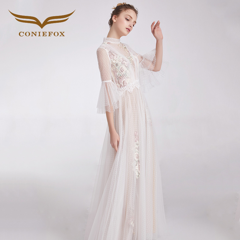 Creative Fox White Dress Female Toast Engagement Bride Long Section Korean Lace Birthday Party