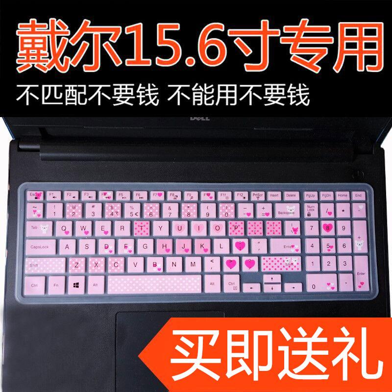 戴尔15.6寸灵越游匣7000 3576 5570 G7笔记本电脑保护键盘膜G3 G5
