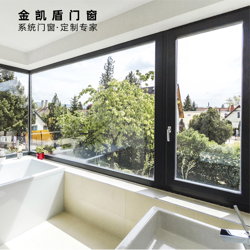 Jinkai shield minimalist broken bridge aluminum system doors and windows silent aluminum alloy window sealing balcony floor-to-ceiling casement glass window customization