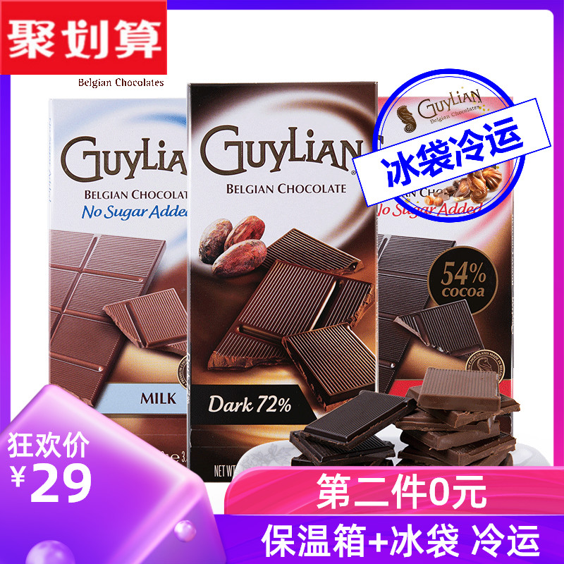 比利时原装进口 100gx2件 GuyLian 吉利莲 72%可可含量黑巧克力