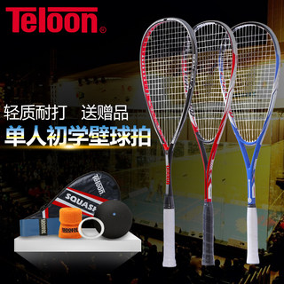 TELOON Tianlong Squash Racket Beginner Set Single Full Carbon Lightweight Men and Women Beginner Advanced Student