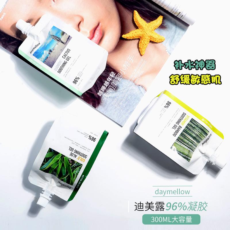 Crescent Mom Dimeilu Aloe Vera Gel xương rồng Daymellow Hàn Quốc sau khi sửa chữa mặt nạ dưỡng ẩm - Mặt nạ