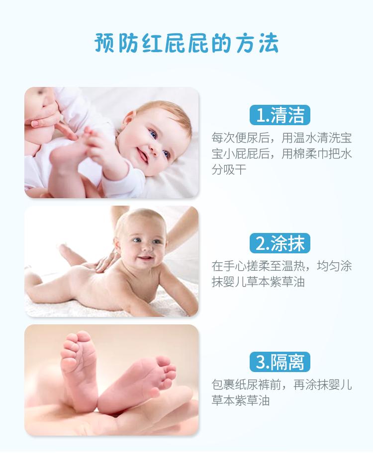 马应龙 婴幼儿专用 天然紫草油 50ml 舒缓湿疹/修护红臀/驱蚊止痒 图7