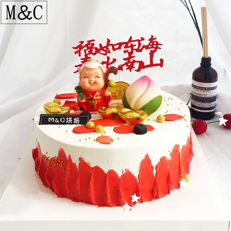 Wondrous Shou Gong Shou Po Cake Decoration Ornaments Birthday Cake Birthday Cards Printable Giouspongecafe Filternl