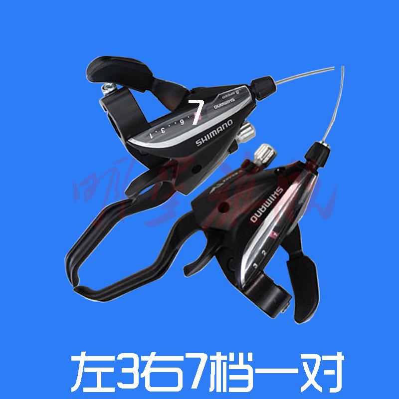 Гора велосипед переключение передач устройство сиамский ассигновывать файлы устройство передний левый три право 21 один 24 скорость 27 алюминиевых сплавов 7 комплект 8