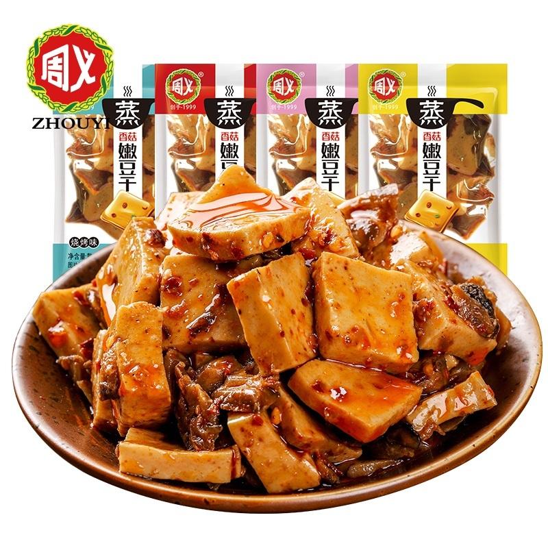 周义香菇嫩豆干1000g重庆特色网红麻辣零食小吃蒸豆腐小包装