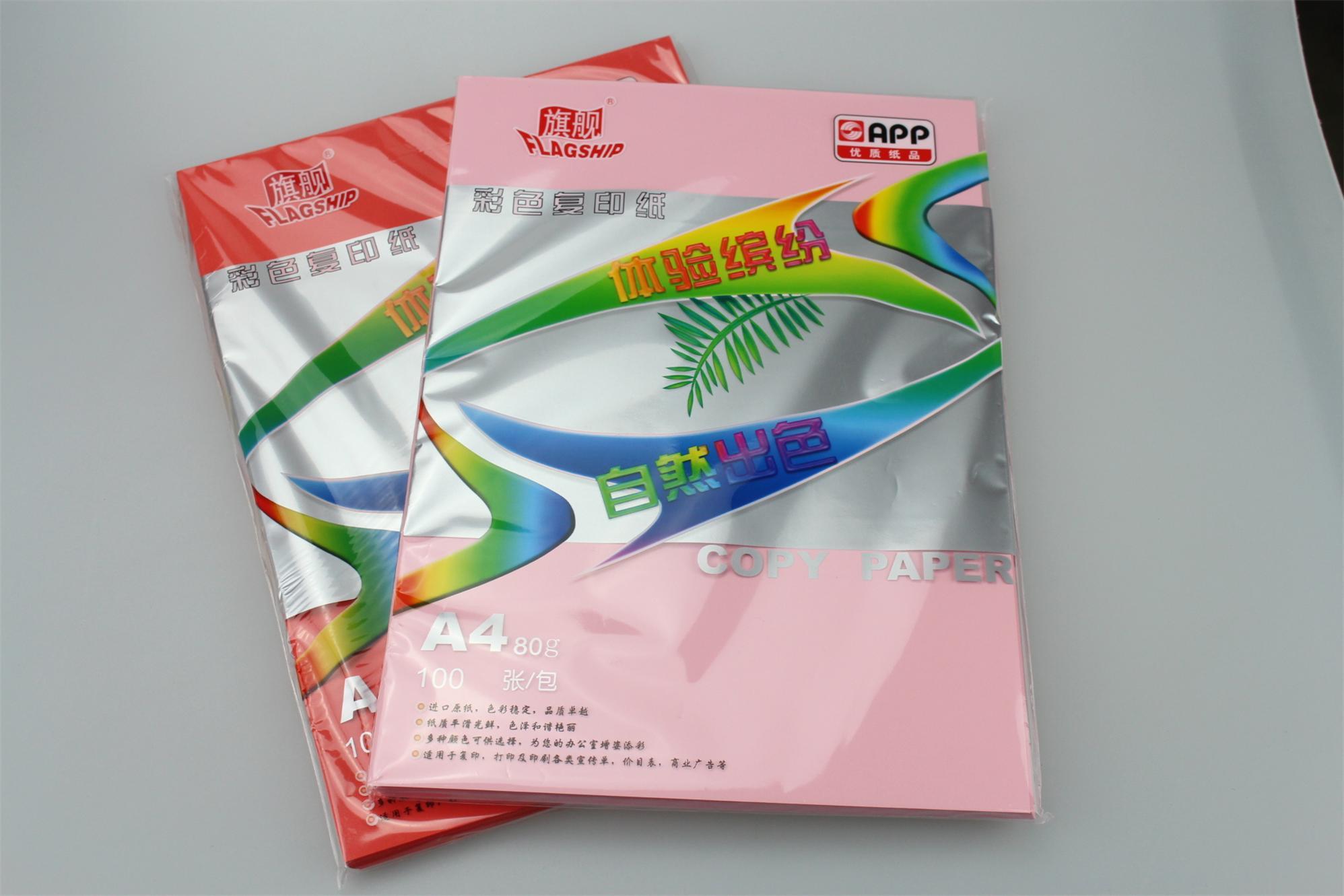 Usd 6 47 Gold Flagship A4 Color Copy Paper 100 Pages 80g Yalong App